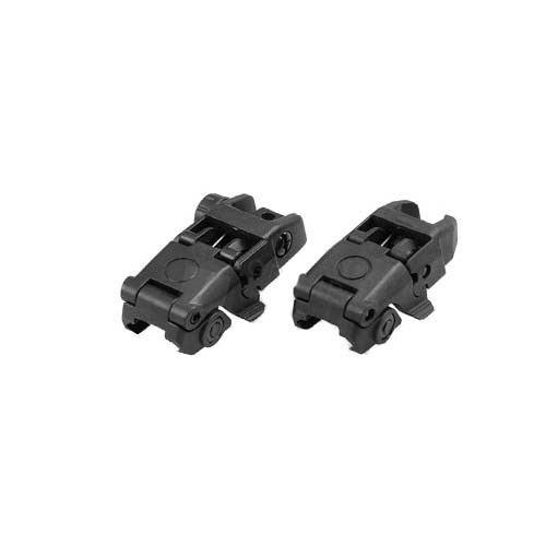 RIS RAIL SIGHT SET BLACK